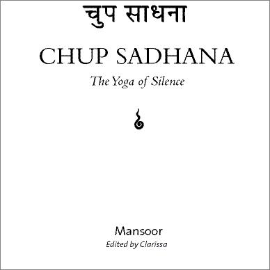 Chup Sadhana Front cover2